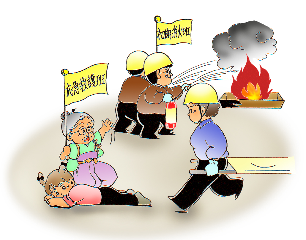 災害への備え/鳥取県東部広域行政管理組合公式ホームページ